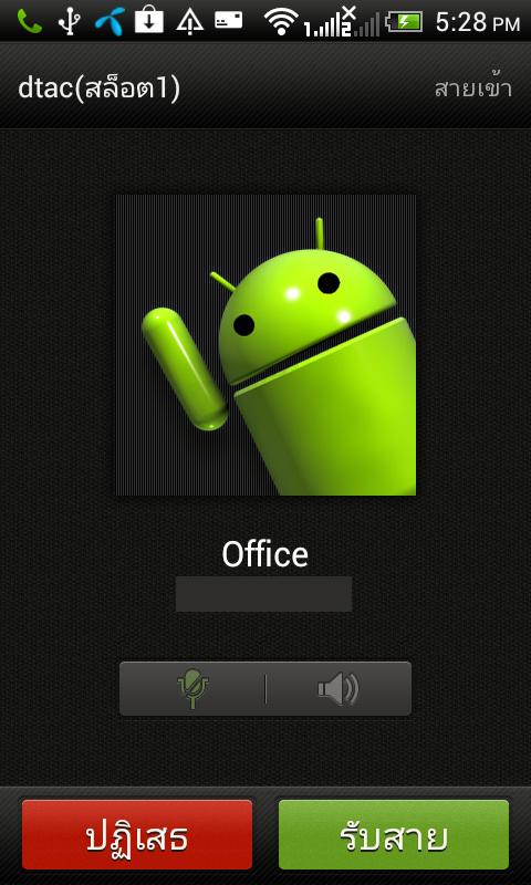 Как сделать андроид фото на весь экран
