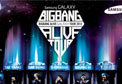 ����ا�Ӥ͹������дѺ�š'BIGBANG ALIVE GALAXY TOUR 2012 IN BANGKOK' �Ҷ֧�¾���������ѹ�����