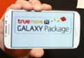 ����ا �����Ѻ ����ٿ �ͪ �ͺ����ʹͷ��շ���ش���� TrueMove H Galaxy Package �����á�Ѻ��硫��٫տ��ࡨ