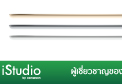iStudio iBeat by comseven �������� iPad Air 2 ��� iPad mini 3 ���ǻ���������ѹ���!