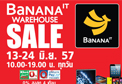 ��������� !!! BaNANA IT Warehouse Sale 2014 �Թ����ͷ�Ŵ�������� �٧�ش 50-90% �ѹ��� 13-24 �Զع�¹ 2557