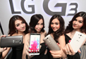 LG G3 ���������ͧ�������º������Ъҭ��Ҵ �ҹ��ͤ�������稢ͧ G Series �����ǤԴ �Simple is the New Smart�