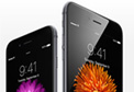 �Ҥ� iPhone 6 (��⿹ 6) ��� iPhone 6 Plus ��ػ �Ҥ� ����ͧ���� ��������͹��ҹ ��������������� �Ҥ����