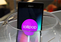 ⫹�� ��С���Ѿഷ Android 5.0 Lollipop ੾�е�С�� Xperia Z ��ҹ�� ����������Է���