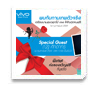 ���Ѻ vivo ��ˡ����ҹ�����⿹��������˭���觻�  ���ҹ Thailand Mobile Expo 2016