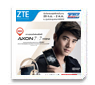 ZTE �Ѵ��������ش��͹�ç��͹�Ѻ AXON 7 Series 㹧ҹ Thailand Mobile Expo 2016