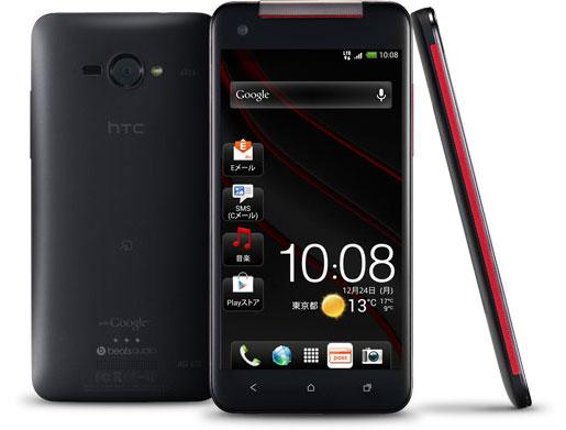 HTC เปิดตัว HTC Butterfly รุ่นวางจำหน่ายทั่วโลก มาพร้อมสเปคสุดแรง หน้าจอ 5 นิ้ว