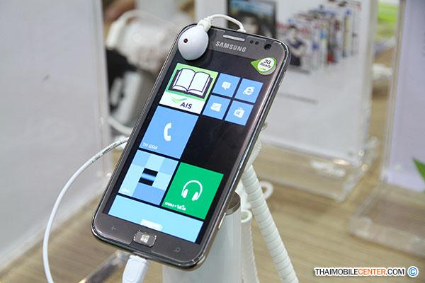 มาแล้วครับ โปรโมชั่นตระกูล Galaxy จาก Samsung ภายในงาน ...