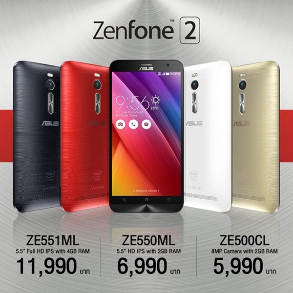 Asus ZenFone 2 Asus