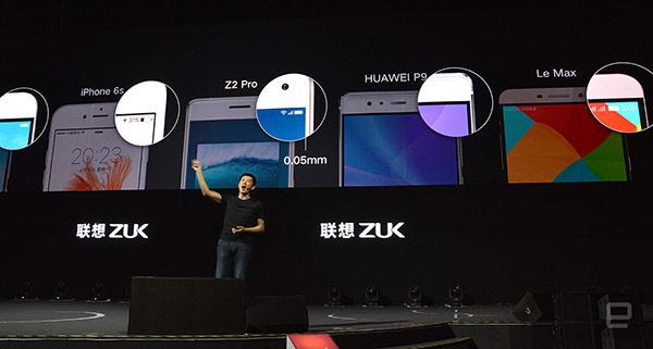 ZUK Z2 Pro ยอดเรือธง RAM 6GB รุ่นใหม่ล่าสุดเปิดตัวแล้ว