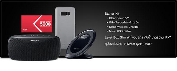 แกะกล่องจริง Samsung Galaxy S8+ เครื่องศูนย์ไทย มีอะไรด้านใน
