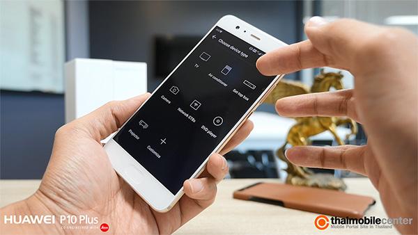 รวมฟีเจอร์ทีเด็ด Huawei P10 Plus ที่ตอบโจทย์ตรงใจไลฟ์สไตล์ชาวสมาร์ท