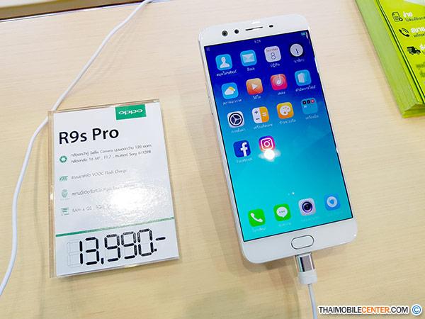 huge selection of a75b9 aa45f เปิดตัว OPPO R9s Pro ยอดสมาร์ทโฟนเซลฟี่กล้องหน้าคู่ (Dual Selfie ...