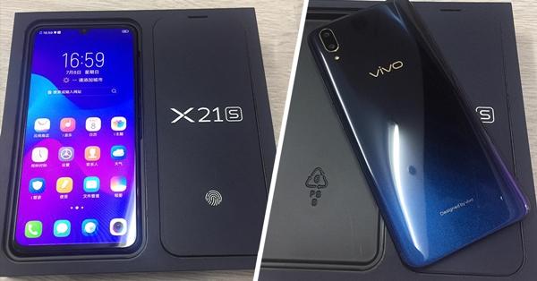 หลุดภาพ Vivo X21s มาพร้อมจอหยดน้ำดีไซน์ใหม่ พร้อมสแกนนิ้วใต้