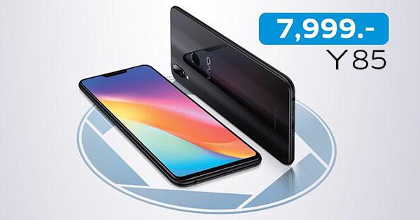 ขาย Vivo Y85 ราคา-สเปค-โปรโมชั่น โทรศัพท์มือถือวีโว่ | เช็คราคาวีโว่