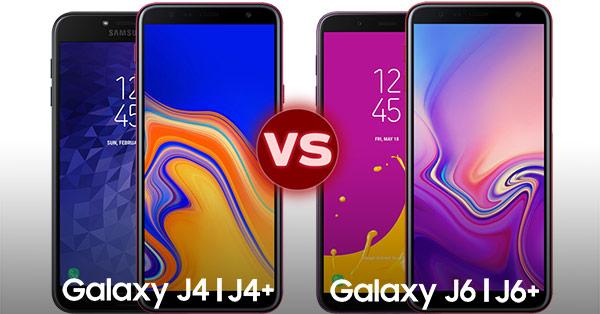 เทียบสเปก Samsung Galaxy J4 / J4+ และ J6 / J6+ สมาร์ทโฟนรุ่นใหม่