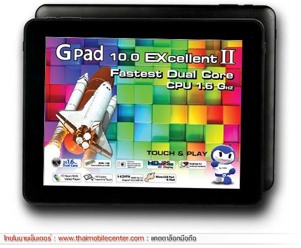G-Net G-Pad 10.0 EXcellent II