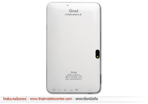 G-Net G-Pad 7.0 EXcellent III
