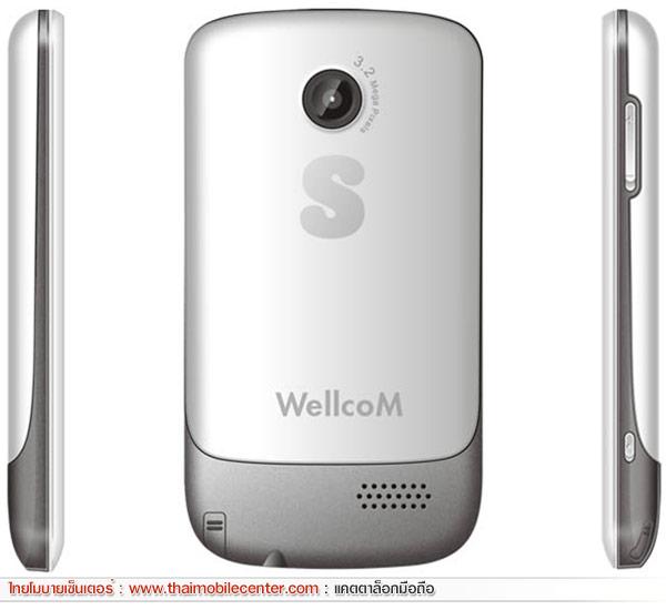 WellcoM S3119