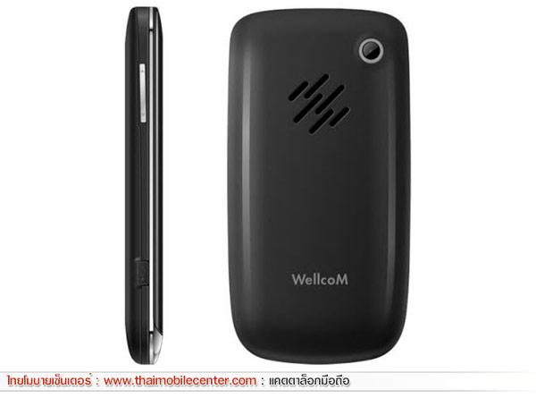 WellcoM W3138