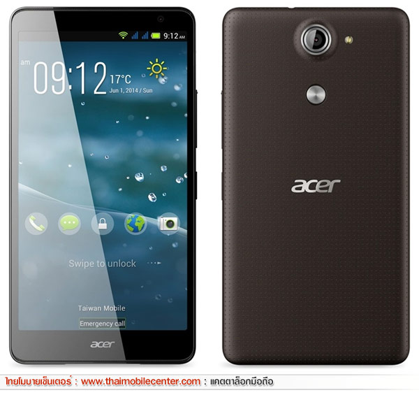 Acer Liquid X1
