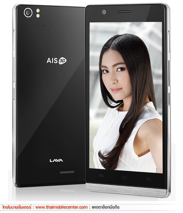 Image result for AIS Lava Pro 5.0 Star