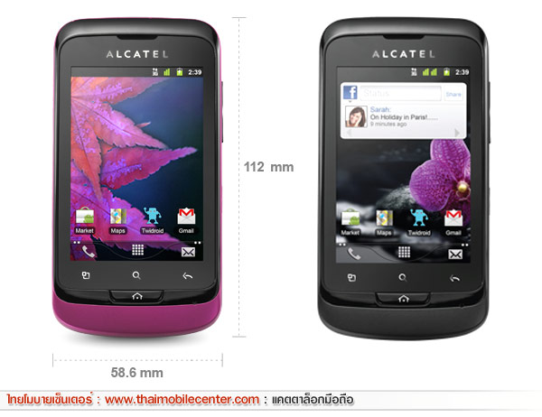 free games download for alcatel one touch 918