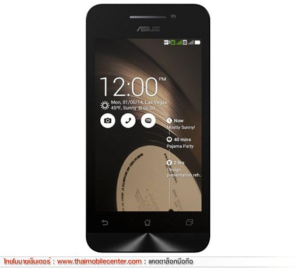 Asus Zenfone 4 A450CG (Zenfone 4.5)