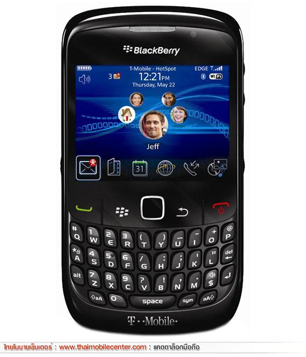 รูปมือถือ BlackBerry Curve 8520 :: Thaimobilecenter Mobile