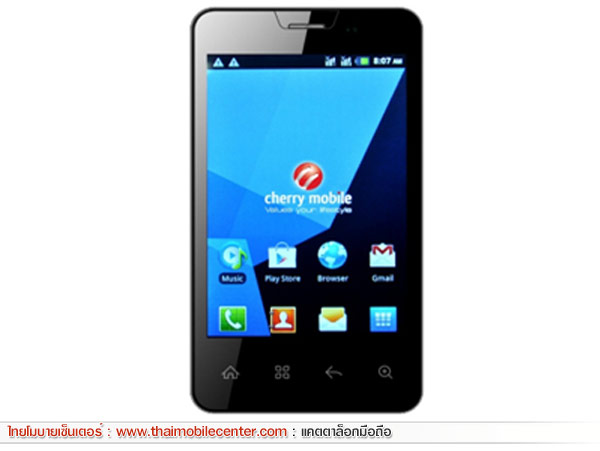 cherry mobile strategic marketing Cherry mobile marketing 16k likes welcome to the official facebook page of cherry mobile, your destination for allows allows news, promos, and other.