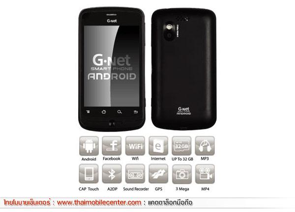 G-Net A4