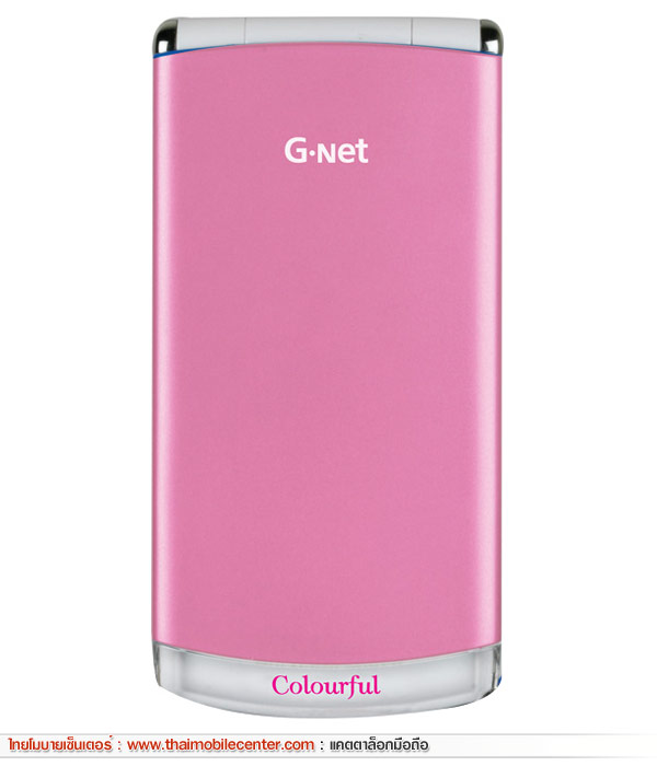 G-Net G614