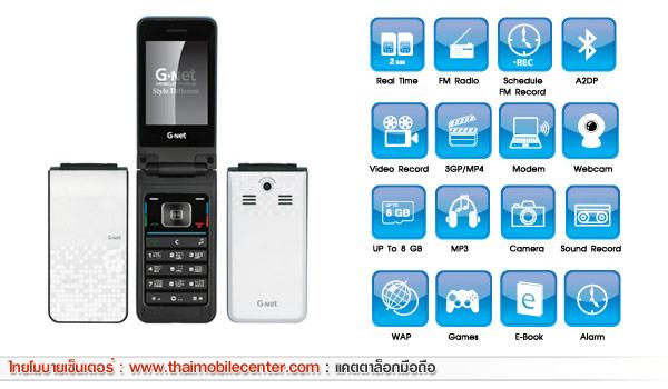 G-Net G615