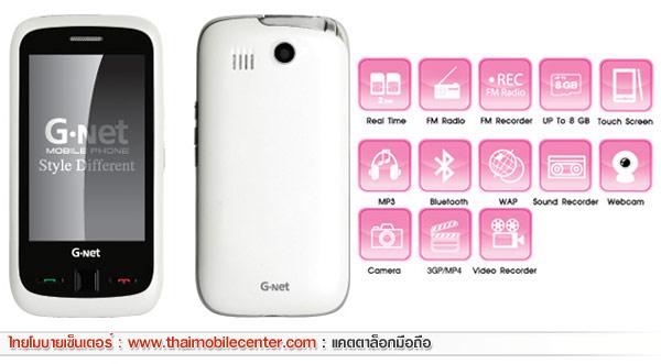 G-Net G706