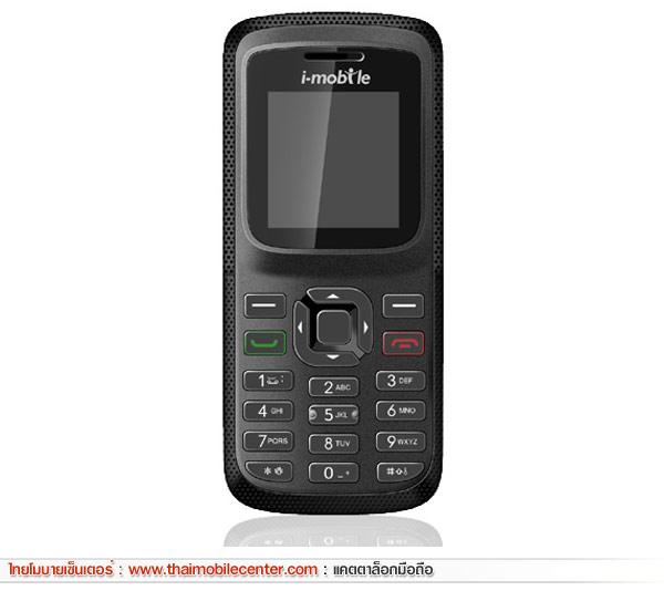 i-mobile Hitz111