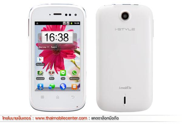 i-mobile i-STYLE 4i