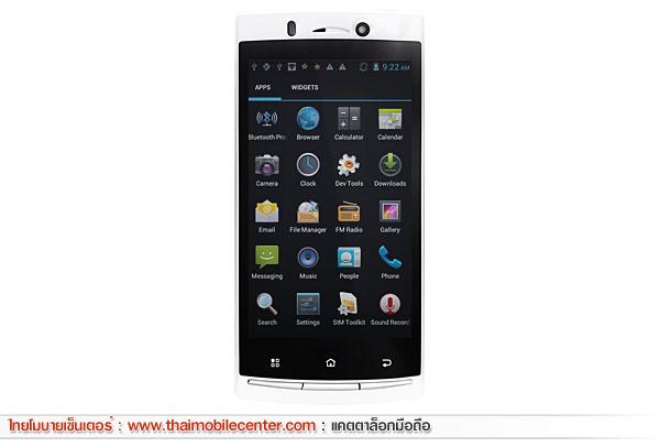 i-mobile i-STYLE Q1i