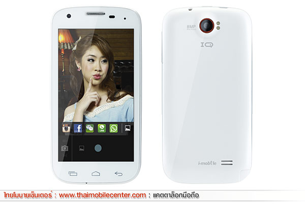 i-mobile IQ1