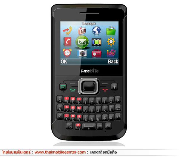 i-mobile S221