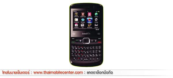 i-mobile S391