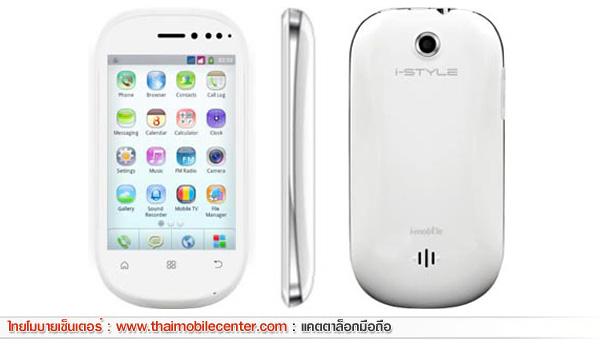i-mobile i-STYLE 2
