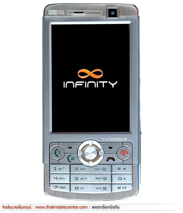 Infinity Doofee 2