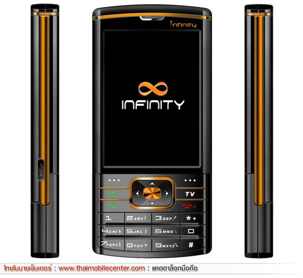 Infinity Doofee 3