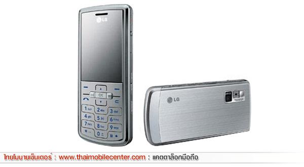 รูปมือถือ LG KE770 Shine :: Thaimobilecenter Mobile Phone ...