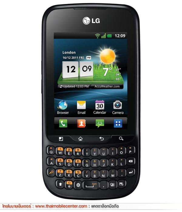 LG Optimus Pro