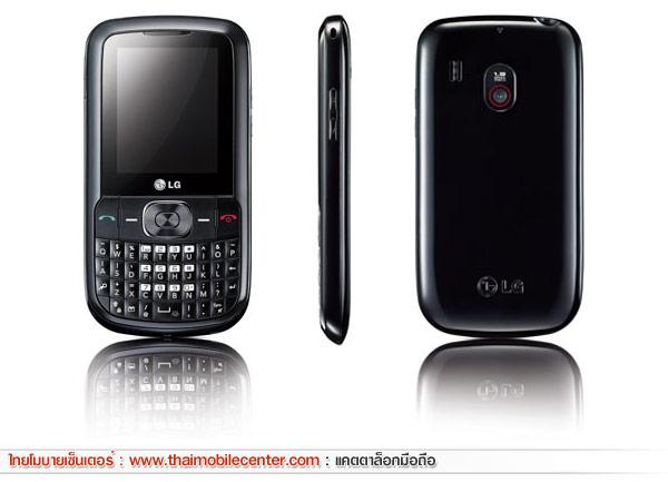 LG Wink Buddy C105