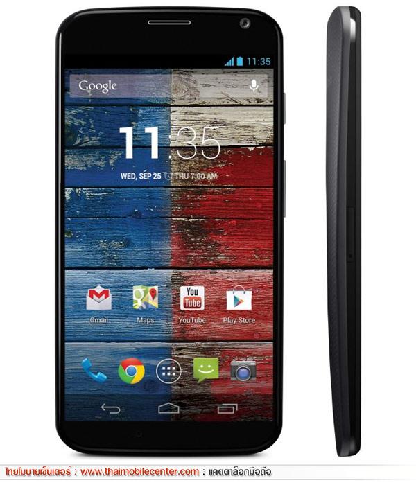 รูปมือถือ Motorola Moto X :: Thaimobilecenter Mobile Phone ...