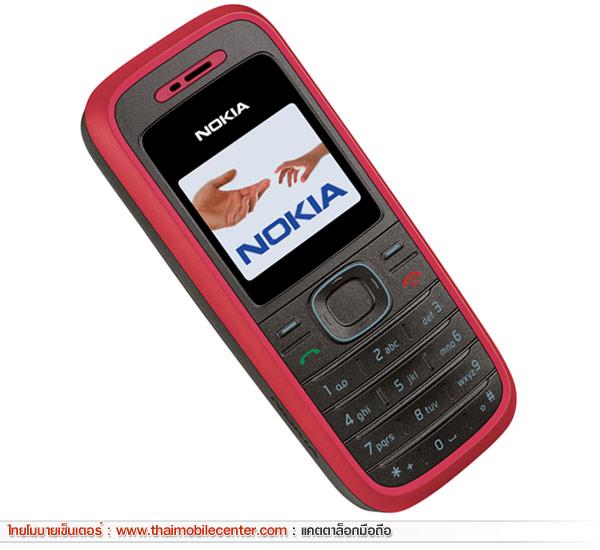 Nokia 1280 Прошить