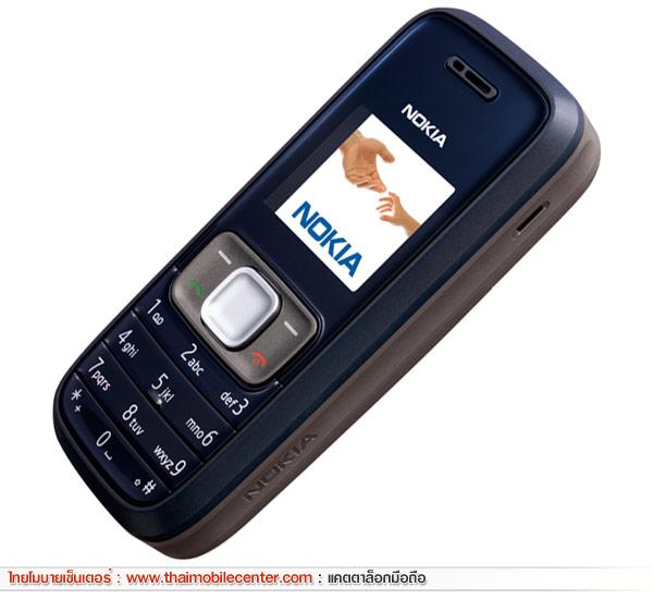 Nokia 1209 Price รูปมือถ�...
