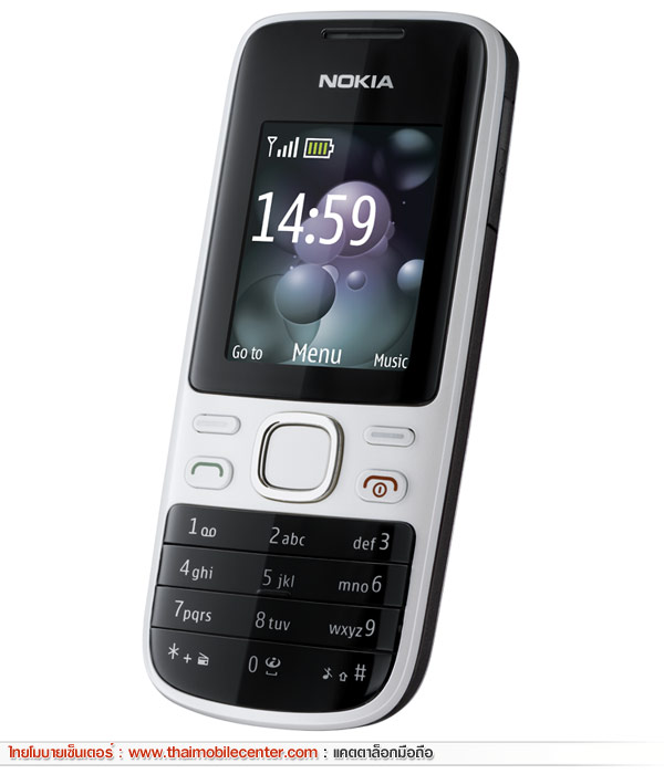 Nokia 2690, Nokia 1800, Nokia 1616 & Nokia 1280 Mobile Phones Now in India nokia nokia 2690